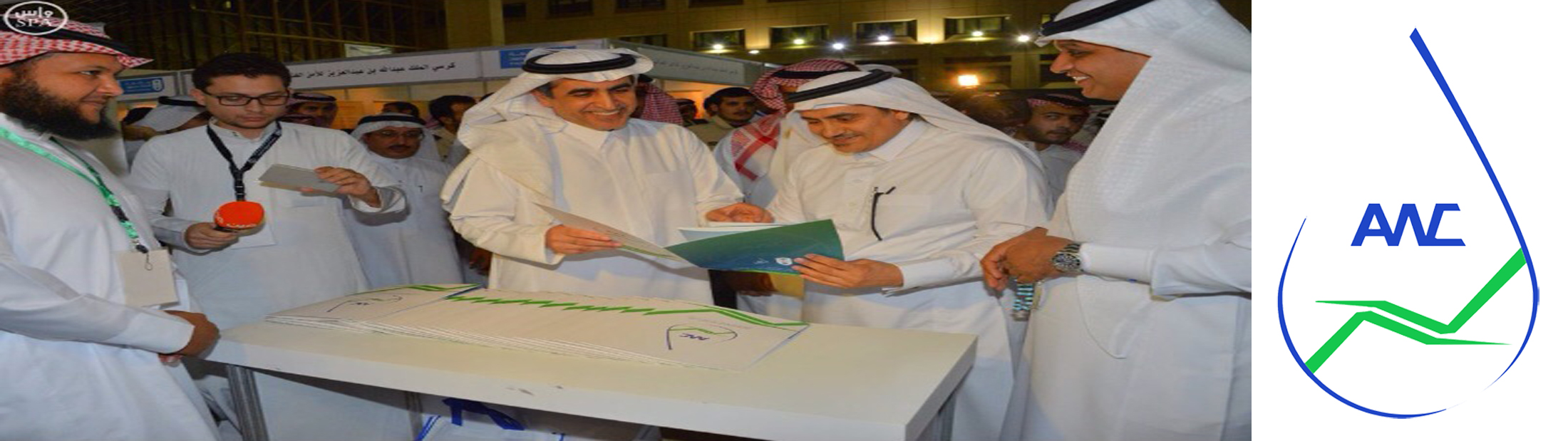 Shaikh Mohammad Alamoudi -  Chair for Water Researches
